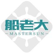 浙江船老大装饰材料有限公司
