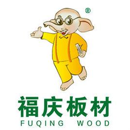 福庆betway必威官网手机版下载