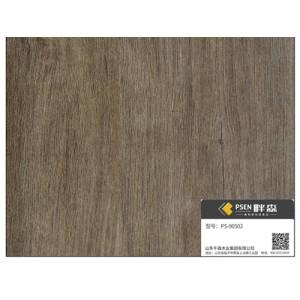 千森木业-生态板系列