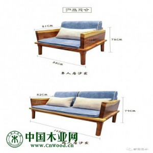实木定制沙发