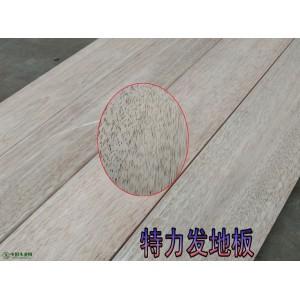 特力发地板供应印尼橡胶木地板坯料