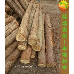 杉木条 杉木桩 杉木木材 香杉木批发 房梁屋梁木柱木料定制