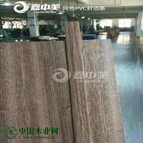 嘉中美同色PVC封边条 1.0*22(mm)