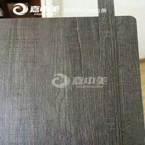嘉中美同色PVC封边条 1.0*40(mm)