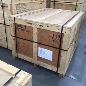 久泰-木箱系列