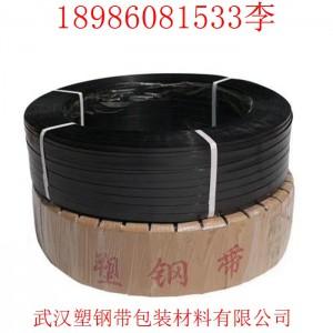 武汉黑色PET塑钢带黑色PET塑钢打包带湖北厂家