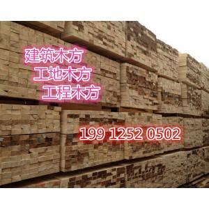 邢台进口木方厂家