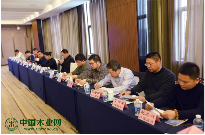 大丰(太仓)木材产业发展营商环境座谈会顺利召开