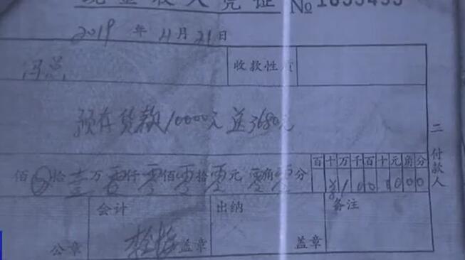 """济南:定制全屋橱柜 """"用错""""板材引纠纷"""