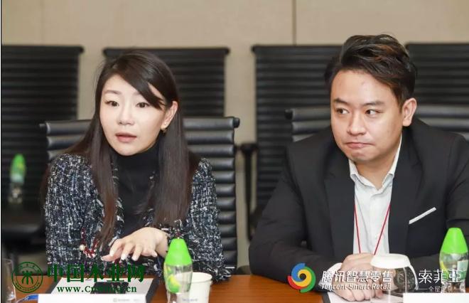 腾讯智慧零售副总裁、腾讯广告大客户销售运营总经理范奕瑾