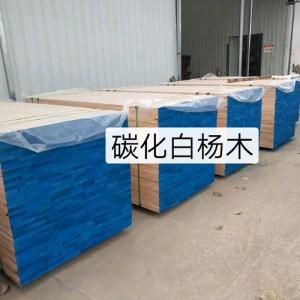 销售碳化(白杨,白椿,榆木)烘干板材