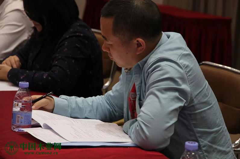 中山市红木家具行业协会团体标准研讨会成功召开