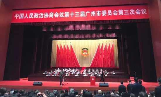 """广州要打造成""""全球定制之都""""?索菲亚张挺一个提案引发热议"""