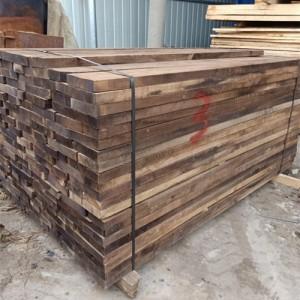 供应核桃木烘干板材