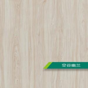 信达木业-生态板系列