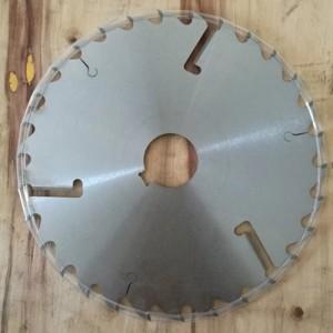 杨木板条专用多片锯锯片直销批发零售