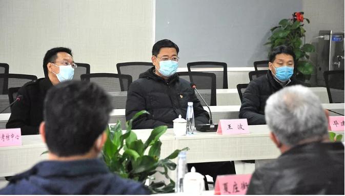 城阳区委、区政府领导王波书记