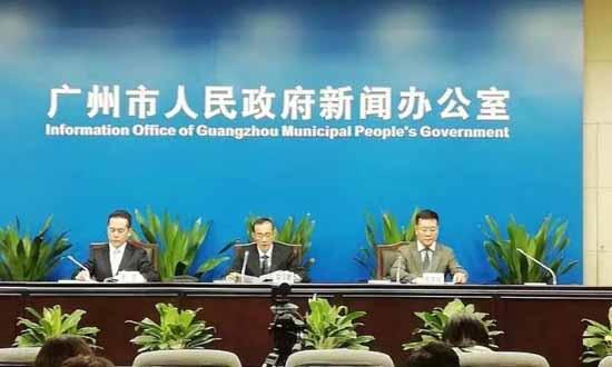 家居企业有福了!广州出台十五条措施支持企业,预计减负50亿!
