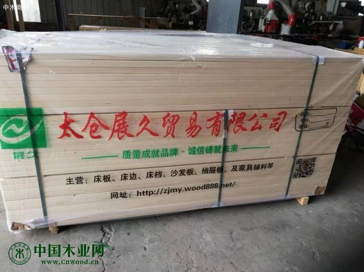 江苏太仓展久贸易有限公司是一家专业加工生产床板,床档,建筑工程木方,木龙骨,沙发板