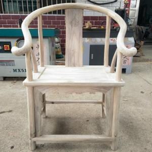 仿故宫旧藏明式黄花梨圈椅