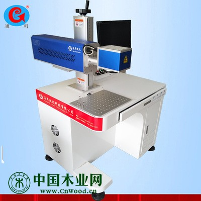 工厂直供二氧化碳激光打标机二氧化碳激光雕刻机