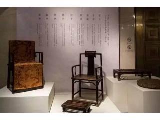 古典家具椅凳类知识大全,看完你就是专家!