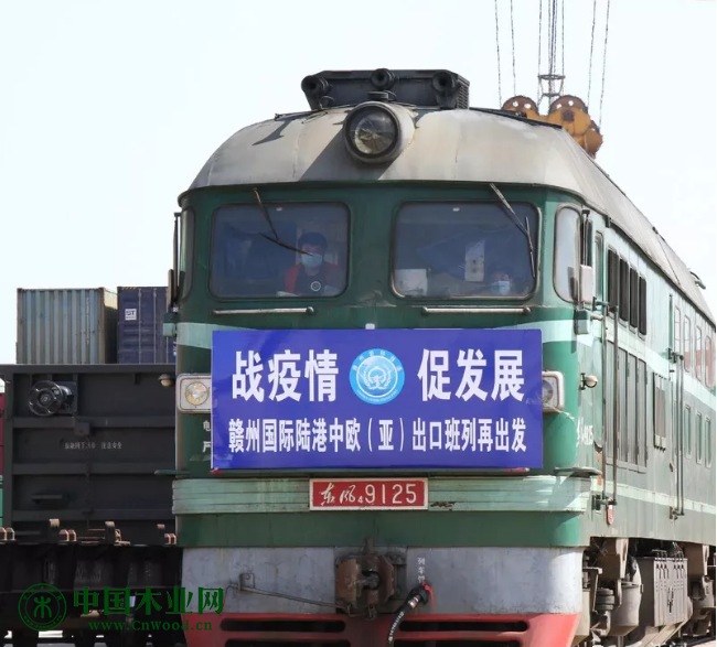 2020节后第一列中亚班列从赣州国际陆港发出