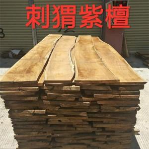 长期供应非黄(刺猬紫檀、亚花梨)烘干板材