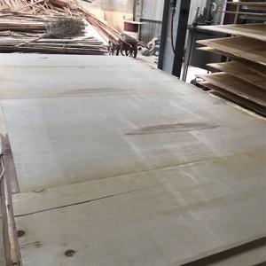 生产包装板、包装箱厂用板
