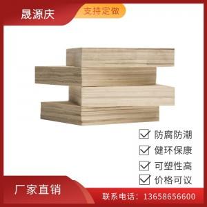 免熏蒸出口木托盘专用多层板杨木单板