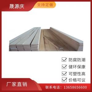 加工定做不同规格出口免熏蒸 顺向板 托盘专用板 LVL拉条