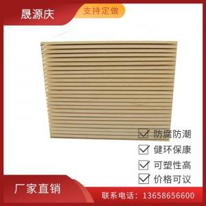 订做各种规格LVL包装箱托盘边条 胶墩 横梁木方出口免熏蒸