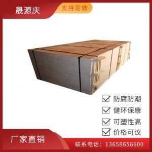 加工定做不同规格尺寸杨木多层板 顺向多层板 杨木LVL多层板