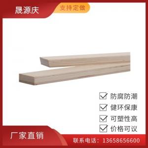 厂家直销杨木LVL多层板木方免熏蒸木方规格多层板材