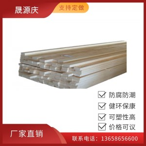 工厂直供出口市场免熏蒸杨木LVL单板层积材 杨木多层板