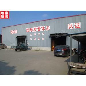 浙江南浔实木地板生产厂家电话 <公司注重细节>