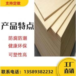厂家大量供应杨木板 优质杨木拼板 实木板材 量大从优
