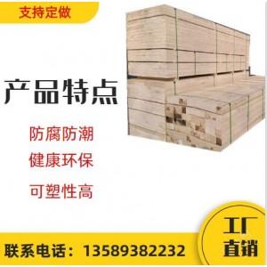 厂家直销优质桥梁建筑用板 栈道景观木箱板材