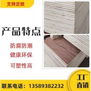 厂家生产抗压耐用复合木LVL 杨木单板层积材LVL