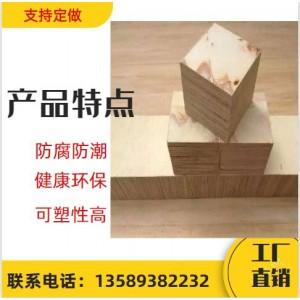 厂家直销模板木墩 木板LVL板条