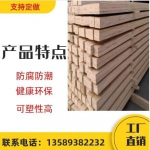 包装专用LVL顺向板 杨木LVL包装板 耐磨LVL同向木条