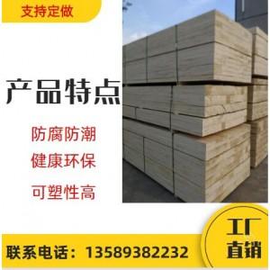 生产销售杨木LVL多层板 尺寸可定制 免熏蒸强度高
