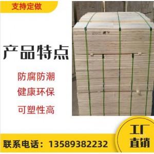 供应包装用6厘胶合板 6厘多层板