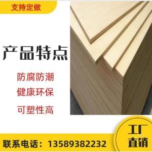 临沂多层板胶合板包装板木板材价格低厂家直销批发
