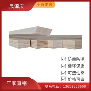 替代实木包装免熏蒸杨木LVL/LVB多层板 板条