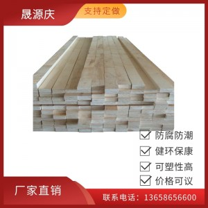 免熏蒸木方 多层板托盘底托 胶合板脚墩LVL