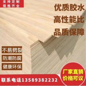 厂家生产加工免熏蒸托盘胶合板贴面板