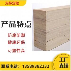批发 杨木包装板定做 免熏蒸包装木方尺寸