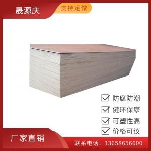 工厂直销LVL顺向板 杨木多层板 包装木条