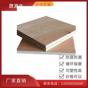 厂家热销杨木LVL多层板 尺寸可定制 免熏蒸强度高